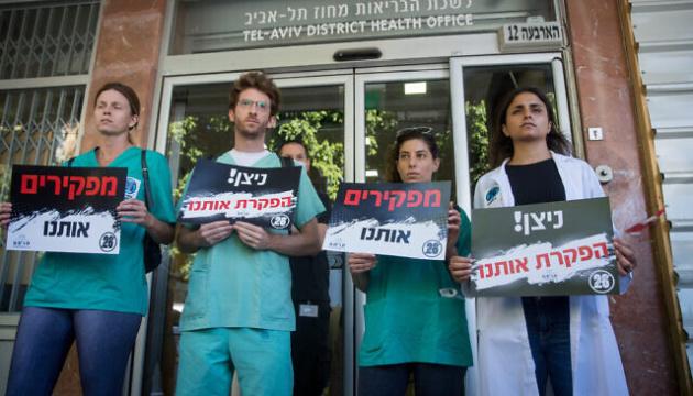 В Ізраїлі одночасно звільнилися майже три тисячі лікарів