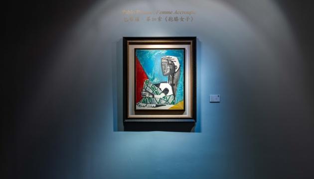 Картину Пікассо продали на аукціоні за 24,6 мільйона доларів