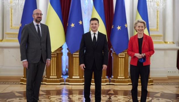 У Києві стартував саміт Україна-ЄС