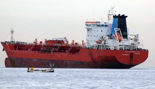 Біля берегів Болгарії затонуло судно з хімікатами
