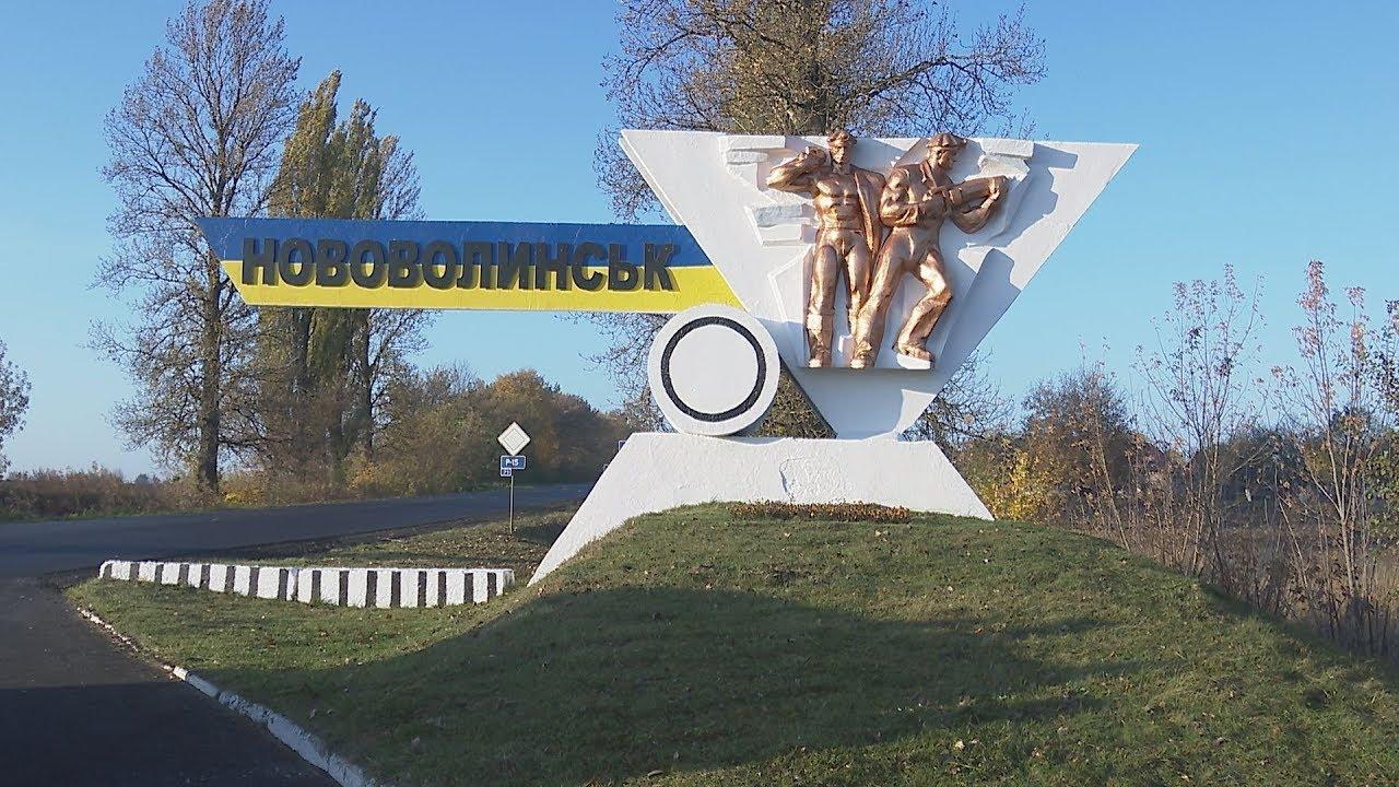 У Нововолинській громаді капітально ремонтуватимуть адмінбудівлю за майже 800 тисяч
