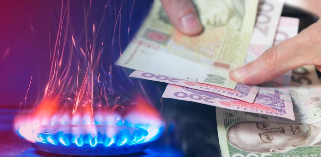 «Волиньгаз Збут» уклав контракт на купівлю газу з «Нафтогазом»*