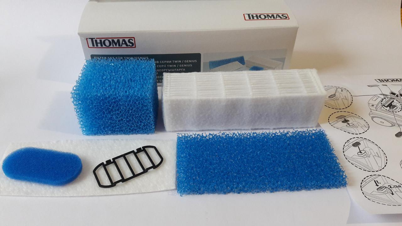 Фільтр для пилососа «Томас»: що потрібно знати*