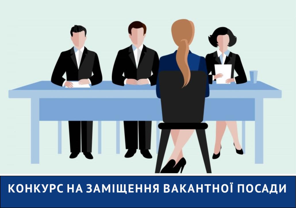 У Нововолинську формують конкурсну комісію, що обере директора централізованої бібліотечної системи