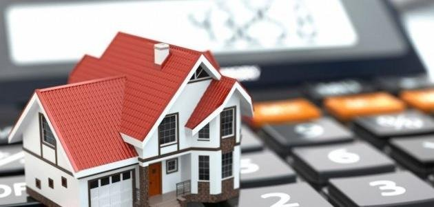 Що буде з цінами на нерухомість