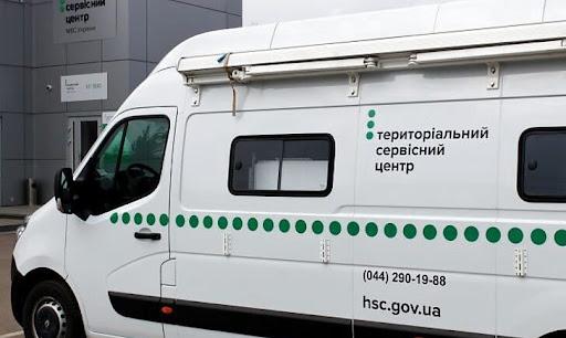 У Маневичах працюватиме пересувна група сервісного центру МВС