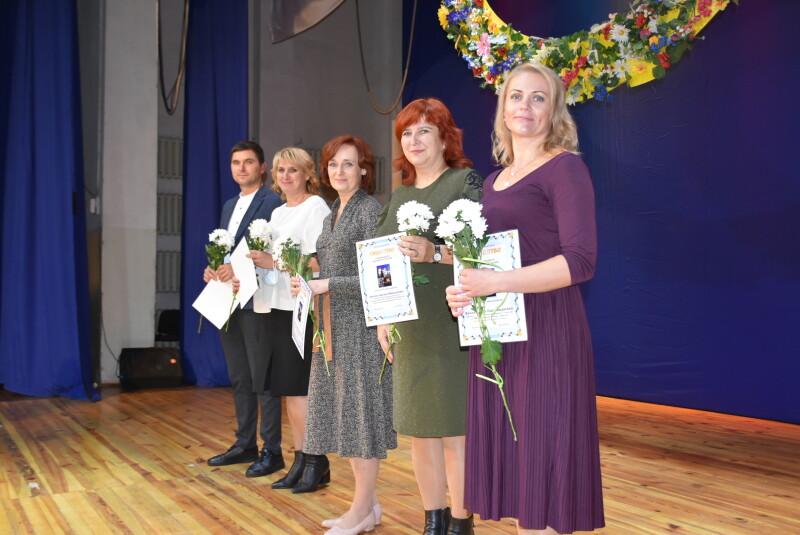 У Луцьку привітали педагогів із професійним святом