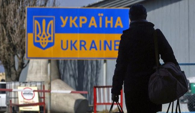 Статистика: як українці проводять вихідні*